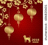 happy oriental card for chinese ... | Shutterstock .eps vector #686820601