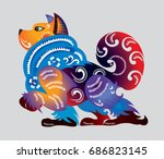 Stock vector year of dog chinese zodiac adorable colorful chinese paper cut dog puppy 686823145