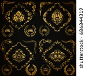 set of gold damask ornaments.... | Shutterstock .eps vector #686844319