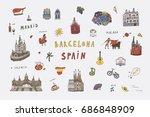 barcelona spain city doodle... | Shutterstock .eps vector #686848909