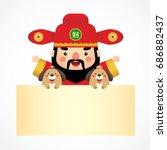 cute cartoon chinese god of... | Shutterstock .eps vector #686882437
