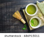 green matcha tea in a bowl and... | Shutterstock . vector #686915011
