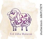 eid adha mubarak  happy... | Shutterstock .eps vector #686917879