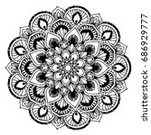 mandalas for coloring book.... | Shutterstock .eps vector #686929777