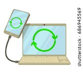 synchronization icon. cartoon... | Shutterstock .eps vector #686945569