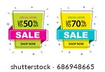 ribbon sale abstract badge... | Shutterstock .eps vector #686948665