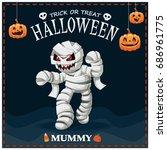 vintage halloween poster design ... | Shutterstock .eps vector #686961775