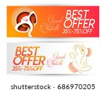 nice and beautiful header or... | Shutterstock .eps vector #686970205