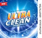 creative laundry detergent... | Shutterstock .eps vector #686976784