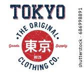 tokyo the original   tee design ... | Shutterstock .eps vector #686998891