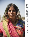 yavatmal  maharashtra  india ... | Shutterstock . vector #687001771