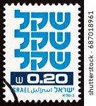 israel   circa 1980  a stamp...   Shutterstock . vector #687018961