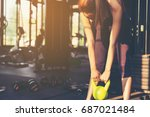 sportsman training for strength ... | Shutterstock . vector #687021484
