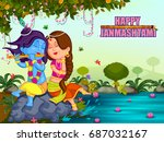 kanha playing with radha on... | Shutterstock .eps vector #687032167