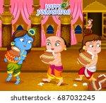 kanha stealing makhan  cream ... | Shutterstock .eps vector #687032245