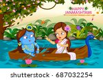 kanha playing with radha on... | Shutterstock .eps vector #687032254