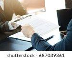 business people meeting | Shutterstock . vector #687039361
