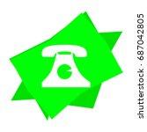 phone icon | Shutterstock .eps vector #687042805