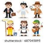 kid set of different... | Shutterstock .eps vector #687045895