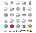 users line icons. male and...   Shutterstock .eps vector #687056344