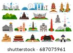travel to asia. singapore ... | Shutterstock .eps vector #687075961