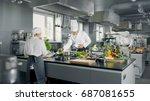 big and glamorous restaurant... | Shutterstock . vector #687081655