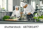 famous chef and his female... | Shutterstock . vector #687081697