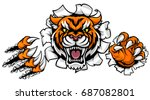 a tiger angry animal sports... | Shutterstock .eps vector #687082801