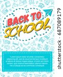 back to school card with color...   Shutterstock .eps vector #687089179
