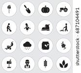 set of 16 editable planting... | Shutterstock .eps vector #687104491