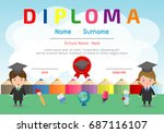certificates kindergarten and... | Shutterstock .eps vector #687116107