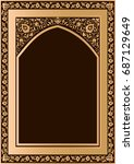 gold floral frame in arabic... | Shutterstock . vector #687129649