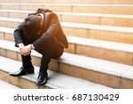 stress people compression in... | Shutterstock . vector #687130429