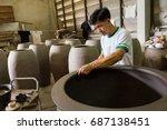 ratchaburi  thailand   july  23 ... | Shutterstock . vector #687138451