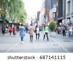 abstract blurred asian people ... | Shutterstock . vector #687141115