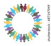 population day for world  | Shutterstock .eps vector #687147049