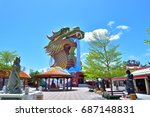 suphanburi  thailand july 23 ... | Shutterstock . vector #687148831