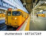 tokyo  japan   july 16  2017... | Shutterstock . vector #687167269