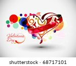 abstract valentines day heart... | Shutterstock .eps vector #68717101