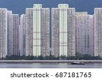 high rise residential building... | Shutterstock . vector #687181765