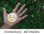 sao paulo  brazil   july 31 ... | Shutterstock . vector #687246361