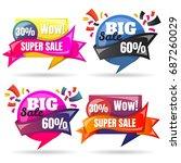sale banner design template... | Shutterstock .eps vector #687260029