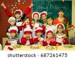 alchevsk  ukraine   july 30 ...   Shutterstock . vector #687261475