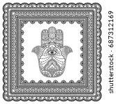 hamsa hand drawn symbol in...   Shutterstock .eps vector #687312169