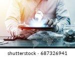 technology people global... | Shutterstock . vector #687326941