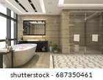 3d rendering modern loft... | Shutterstock . vector #687350461