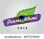 happy janmashtami festival sale ... | Shutterstock .eps vector #687374044