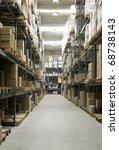 factory warehouse | Shutterstock . vector #68738143