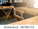wood chair of the director ... | Shutterstock . vector #687381715