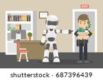 robot kicked human away from... | Shutterstock .eps vector #687396439